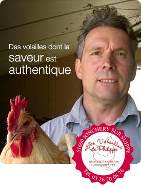 Philippe Lange